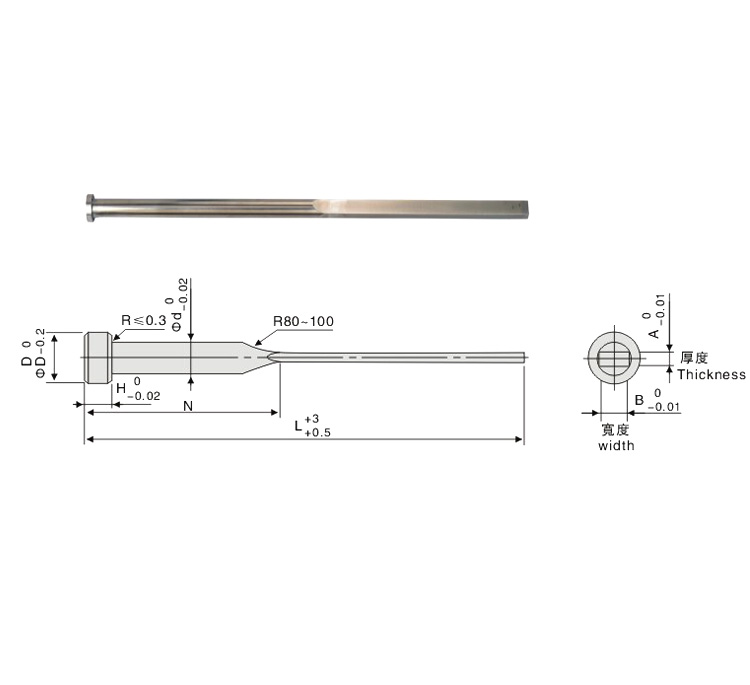SKH-51  Rectangular Ejector Pin-Ejector Blade