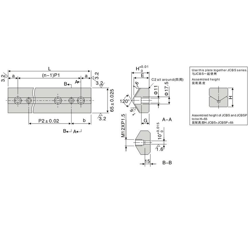 Oilless Cam Bottom Guide Plate