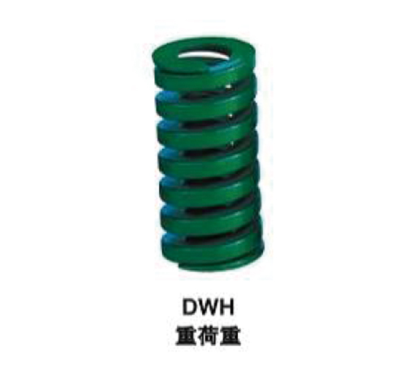 Mould Spring (Heavy Load)
