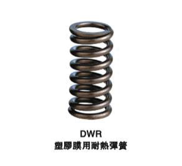 Heat-proof Spring for Plastic Mold (Silver)
