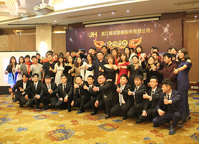Annual New Year Party was successfully held